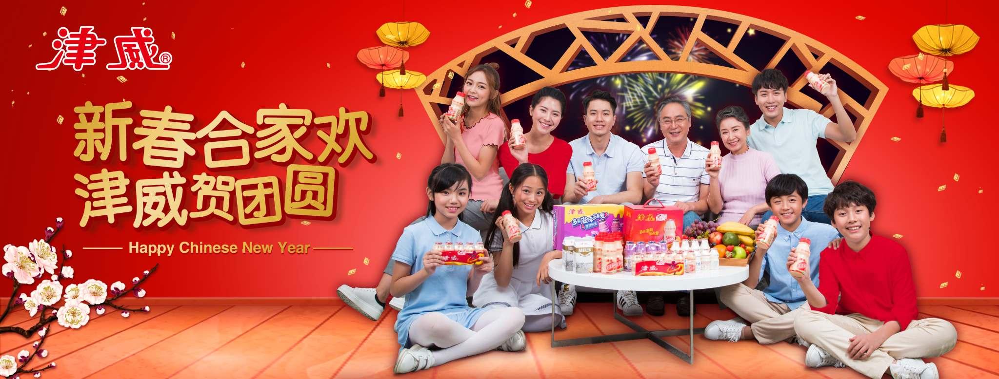 津威-桥头广告1-(20mX7.6m)-0202_看图王 (1).jpg